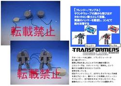 transformers-headphones.jpg